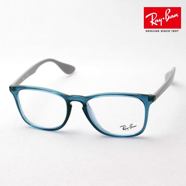 明日の朝9時59分終了 ほぼ全品がポイント15~20倍 正規レイバン日本最大級の品揃え レイバン メガネ フレーム Ray-Ban RX7074F 5732 伊達メガネ 度付き ブルーライト ブルーライトカット 眼鏡 RayBan NewModel スクエア