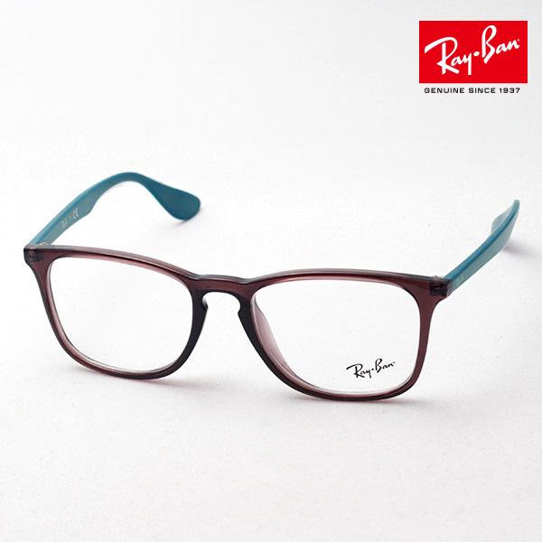 今夜23時59分終了 ほぼ全品がポイント15~20倍 正規レイバン日本最大級の品揃え レイバン メガネ フレーム Ray-Ban RX7074F 5735 伊達メガネ 度付き ブルーライト ブルーライトカット 眼鏡 RayBan NewModel スクエア