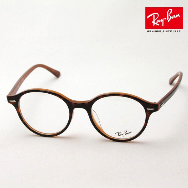 4月5日(金)23時59分終了 ほぼ全品ポイント20倍+5倍+2倍 正規レイバン日本最大級の品揃え レイバン メガネ フレーム Ray-Ban RX7118F 5713 伊達メガネ 度付き ブルーライト カット 眼鏡 丸メガネ RayBan ラウンド