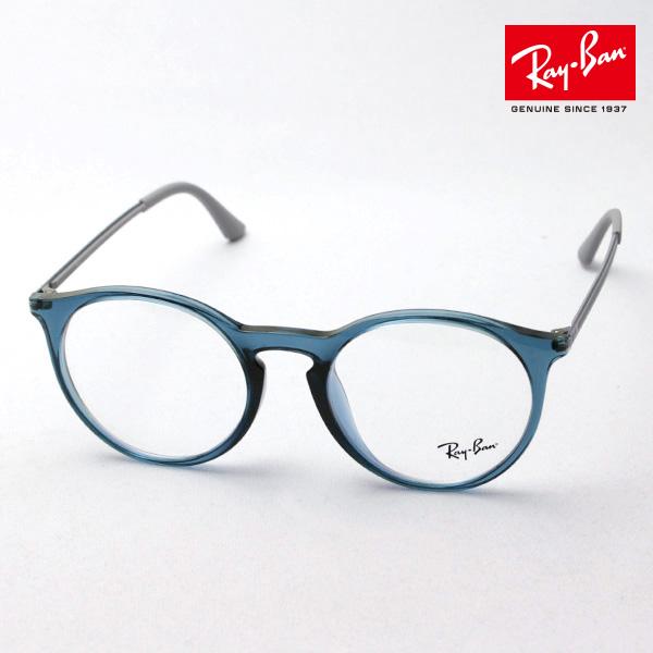 4月5日(金)23時59分終了 ほぼ全品ポイント20倍+5倍+2倍 正規レイバン日本最大級の品揃え レイバン メガネ フレーム Ray-Ban RX7132F 5721 伊達メガネ 度付き ブルーライト カット 眼鏡 RayBan ラウンド