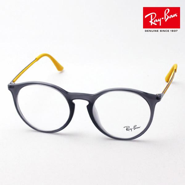 4月5日(金)23時59分終了 ほぼ全品ポイント20倍+5倍+2倍 正規レイバン日本最大級の品揃え レイバン メガネ フレーム Ray-Ban RX7132F 5722 伊達メガネ 度付き ブルーライト カット 眼鏡 RayBan ラウンド