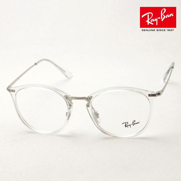 明日の朝9時59分終了 ほぼ全品がポイント15~20倍 正規レイバン日本最大級の品揃え レイバン メガネ フレーム Ray-Ban RX7140 2001 伊達メガネ 度付き ブルーライト ブルーライトカット 眼鏡 RayBan NewModel トランスペアレント ボストン