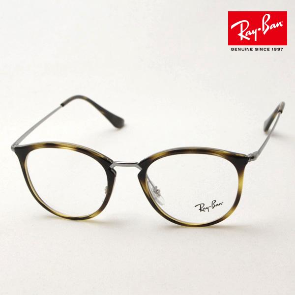 4月7日(日)23時59分終了 ほぼ全品ポイント20倍 正規レイバン日本最大級の品揃え レイバン メガネ フレーム Ray-Ban RX7140 2012 伊達メガネ 度付き ブルーライト カット 眼鏡 RayBan ボストン