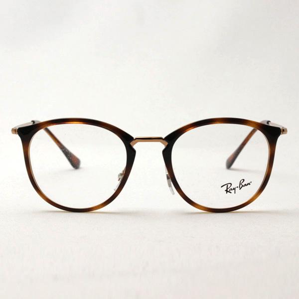4月13日(土)23時59分終了 レイバンほぼ全品ポイント20倍+2倍 正規レイバン日本最大級の品揃え  レイバン メガネ フレーム Ray-Ban RX7140 5687 伊達メガネ 度付き ブルーライト カット 眼鏡 RayBan ボストン