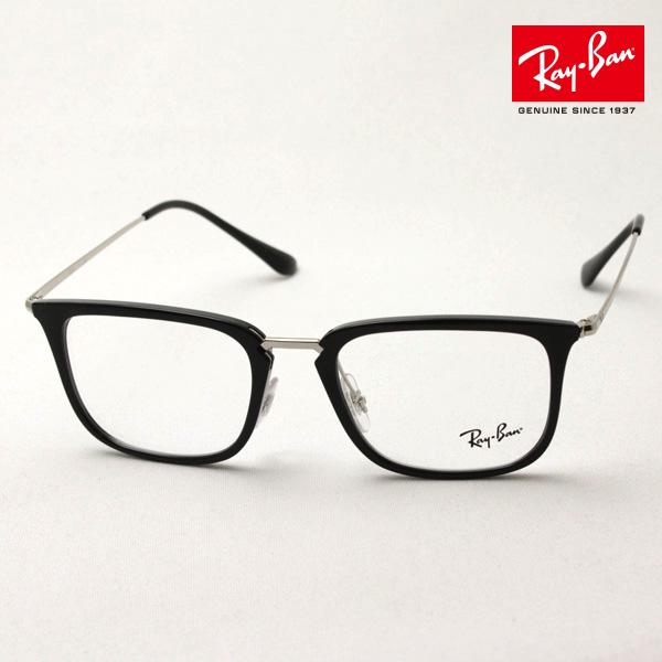 4月7日(日)23時59分終了 ほぼ全品ポイント20倍 正規レイバン日本最大級の品揃え レイバン メガネ フレーム Ray-Ban RX7141 5753 伊達メガネ 度付き ブルーライト カット 眼鏡 RayBan スクエア