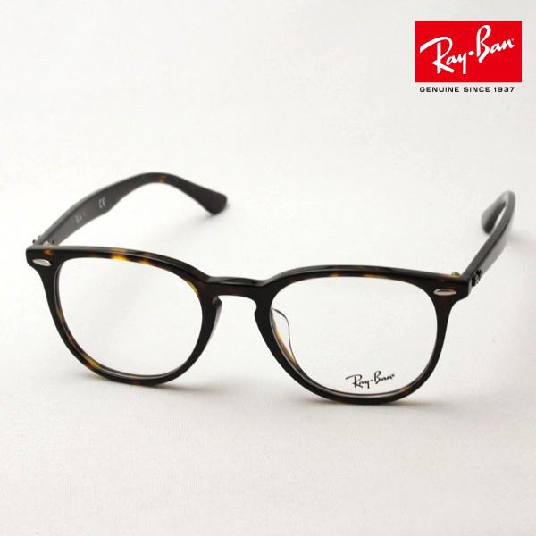 4月7日(日)23時59分終了 ほぼ全品ポイント20倍 正規レイバン日本最大級の品揃え レイバン メガネ フレーム Ray-Ban RX7159F 2012 伊達メガネ 度付き ブルーライト カット 眼鏡 RayBan スクエア