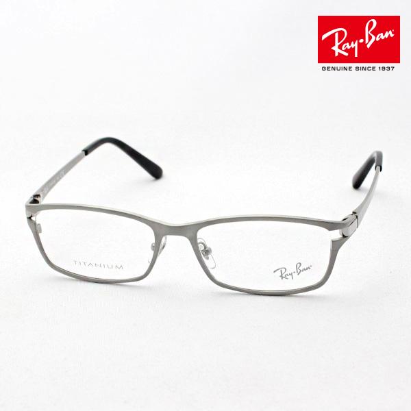 4月7日(日)23時59分終了 ほぼ全品ポイント20倍 正規レイバン日本最大級の品揃え レイバン メガネ フレーム Ray-Ban RX8727D 1167 伊達メガネ 度付き ブルーライト カット 眼鏡 メタル RayBan ウェリントン