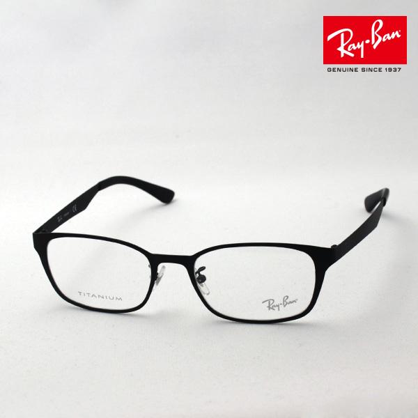 4月7日(日)23時59分終了 ほぼ全品ポイント20倍 正規レイバン日本最大級の品揃え レイバン メガネ フレーム Ray-Ban RX8738D 2503 伊達メガネ 度付き ブルーライト カット 眼鏡 メタル RayBan スクエア