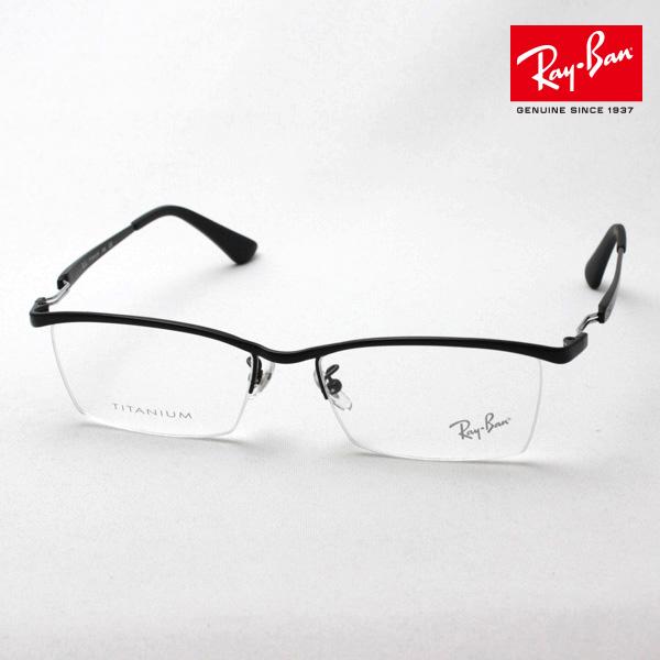4月7日(日)23時59分終了 ほぼ全品ポイント20倍 正規レイバン日本最大級の品揃え レイバン メガネ フレーム Ray-Ban RX8746D 1074 伊達メガネ 度付き ブルーライト カット 眼鏡 メタル RayBan ハーフリム