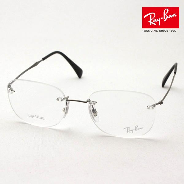 4月5日(金)23時59分終了 ほぼ全品ポイント20倍+5倍+2倍 正規レイバン日本最大級の品揃え レイバン メガネ フレーム Ray-Ban RX8748 1128 伊達メガネ 度付き ブルーライト カット 眼鏡 メタル RayBan Made In Italy シェイプ