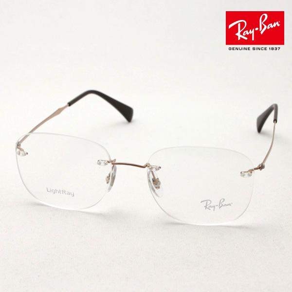 4月5日(金)23時59分終了 ほぼ全品ポイント20倍+5倍+2倍 正規レイバン日本最大級の品揃え レイバン メガネ フレーム Ray-Ban RX8748 1131 伊達メガネ 度付き ブルーライト カット 眼鏡 メタル RayBan Made In Italy シェイプ