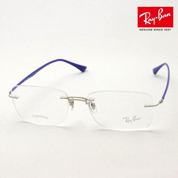 4月5日(金)23時59分終了 ほぼ全品ポイント20倍+5倍+2倍 正規レイバン日本最大級の品揃え レイバン メガネ フレーム Ray-Ban RX8750 1193 伊達メガネ 度付き ブルーライト カット 眼鏡 メタル RayBan Made In Italy スクエア