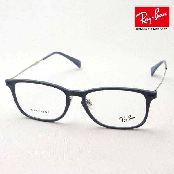 明日の朝9時59分終了 ほぼ全品がポイント15~20倍 正規レイバン日本最大級の品揃え メタル レイバン Made メガネ フレーム Ray-Ban メガネ RX8953 5756 伊達メガネ 度付き ブルーライト ブルーライトカット 眼鏡 メタル RayBan NewModel Made In Italy スクエア, タルタルーガ:744901b7 --- cgt-tbc.fr