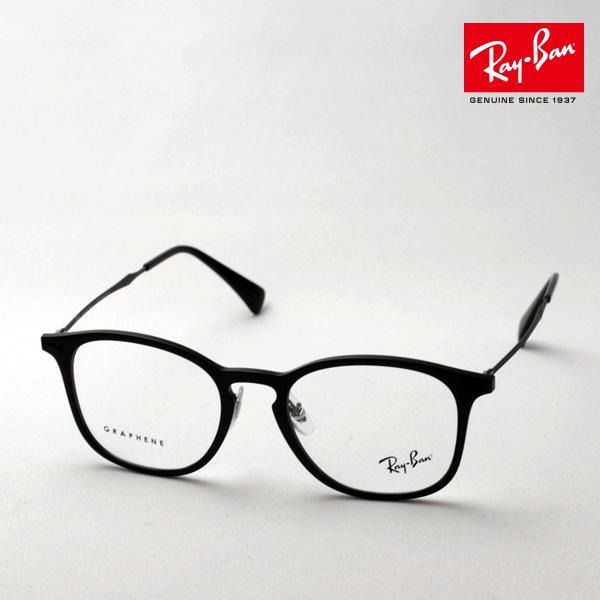 4月4日(木)23時59分終了 ほぼ全品ポイント20倍+2倍 正規レイバン日本最大級の品揃え レイバン メガネ フレーム Ray-Ban RX8954 8025 伊達メガネ 度付き ブルーライト カット 眼鏡 メタル RayBan Made In Italy スクエア