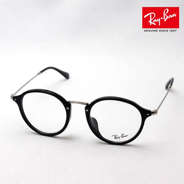 1月25日(金)23時59分終了 ほぼ全品ポイント15倍+5倍 正規レイバン日本最大級の品揃え レイバン メガネ フレーム Ray-Ban RX2447VF 2000 伊達メガネ 度付き ブルーライト カット 眼鏡 丸メガネ 黒縁 RayBan ボストン