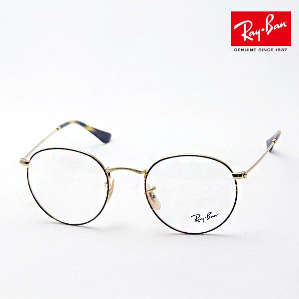 NewModel 1月25日(金)23時59分終了 ほぼ全品ポイント15倍+5倍 正規レイバン日本最大級の品揃え レイバン メガネ フレーム Ray-Ban RX3447V 2945 伊達メガネ 度付き ブルーライト カット 眼鏡 メタル 丸メガネ RayBan ラウンド