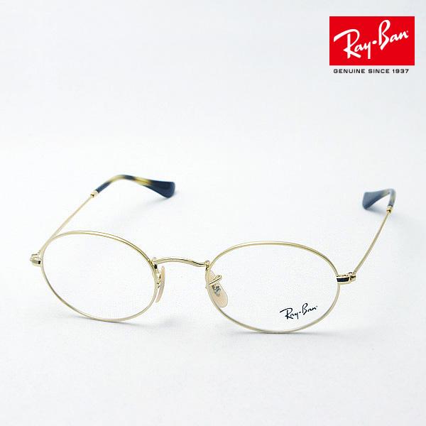 4月5日(金)23時59分終了 ほぼ全品ポイント20倍+5倍+2倍 正規レイバン日本最大級の品揃え レイバン メガネ フレーム Ray-Ban RX3547V 2500 51 伊達メガネ 度付き ブルーライト カット 眼鏡 メタル 丸メガネ RayBan オーバル
