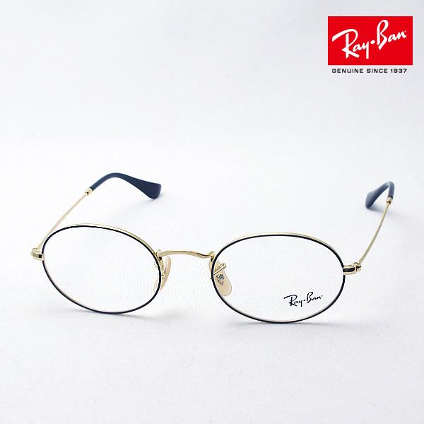 4月4日(木)23時59分終了 ほぼ全品ポイント20倍+2倍 正規レイバン日本最大級の品揃え レイバン メガネ フレーム Ray-Ban RX3547V 2991 伊達メガネ 度付き ブルーライト カット 眼鏡 メタル 丸メガネ RayBan オーバル