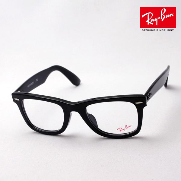 今夜23時59分終了 ほぼ全品がポイント15~20倍 正規レイバン日本最大級の品揃え レイバン メガネ フレーム ウェイファーラー Ray-Ban RX5121F 2000 伊達メガネ 度付き ブルーライト ブルーライトカット 眼鏡 黒縁 RayBan ウェリントン