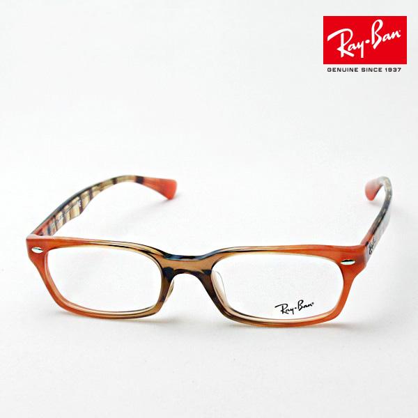 金曜朝9時59分終了 ほぼ全品がポイント15~20倍 正規レイバン日本最大級の品揃え レイバン メガネ フレーム Ray-Ban RX5150F 5487 伊達メガネ 度付き ブルーライト ブルーライトカット 眼鏡 RayBan スクエア