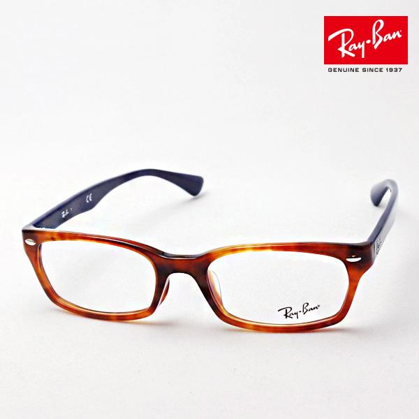 4月5日(金)23時59分終了 ほぼ全品ポイント20倍+5倍+2倍 正規レイバン日本最大級の品揃え レイバン メガネ フレーム Ray-Ban RX5150F 5609 伊達メガネ 度付き ブルーライト カット 眼鏡 RayBan スクエア