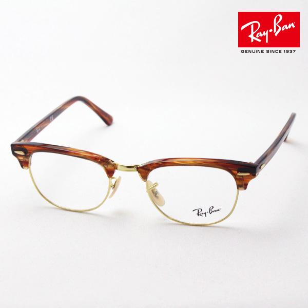 1月25日(金)23時59分終了 ほぼ全品ポイント15倍+5倍 正規レイバン日本最大級の品揃え レイバン メガネ フレーム クラブマスター Ray-Ban RX5154 5751 伊達メガネ 度付き ブルーライト カット 眼鏡 RayBan ブロー