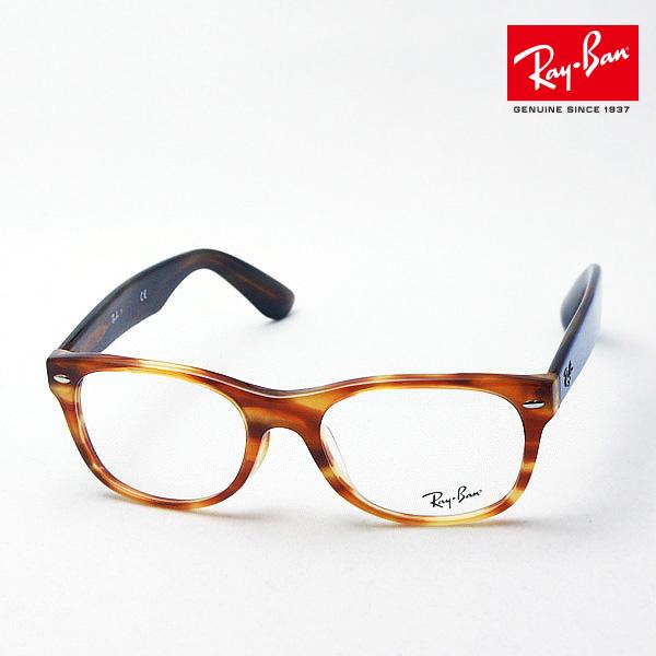 今夜23時59分終了 ほぼ全品がポイント15~20倍 正規レイバン日本最大級の品揃え レイバン メガネ フレーム ウェイファーラー Ray-Ban RX5184F 5799 伊達メガネ 度付き ブルーライト ブルーライトカット 眼鏡 RayBan NewModel ウェリントン