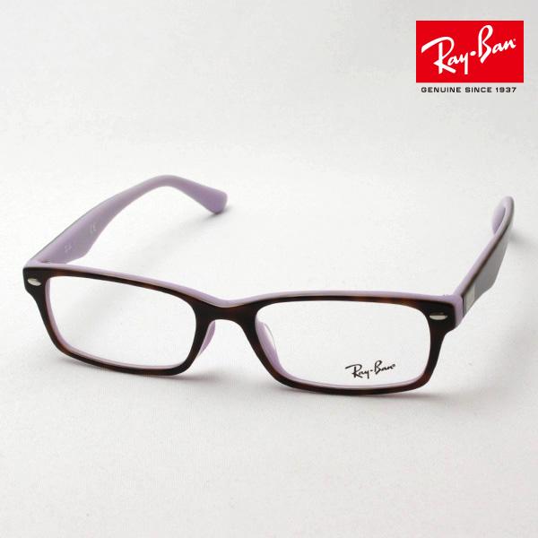 今夜23時59分終了 ほぼ全品がポイント15~20倍 正規レイバン日本最大級の品揃え レイバン メガネ フレーム Ray-Ban RX5206F 5240 伊達メガネ 度付き ブルーライト ブルーライトカット 眼鏡 RayBan スクエア