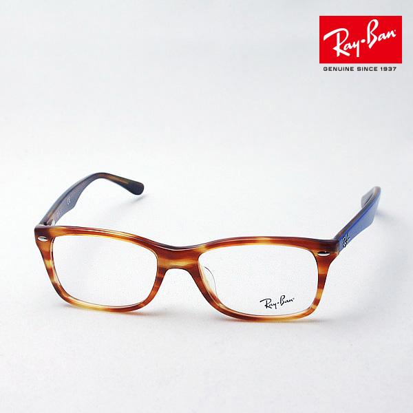 4月7日(日)23時59分終了 ほぼ全品ポイント20倍 正規レイバン日本最大級の品揃え レイバン メガネ フレーム Ray-Ban RX5228F 5799 伊達メガネ 度付き ブルーライト カット 眼鏡 RayBan スクエア