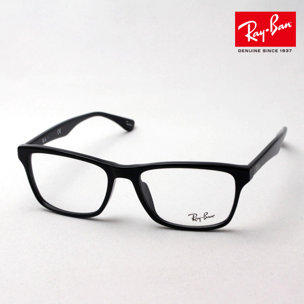 b504b682f1 glassmania  Blue light cut glasses black edge RayBan Wellington with ...