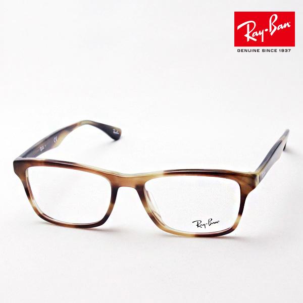 今夜23時59分終了 ほぼ全品がポイント15~20倍 正規レイバン日本最大級の品揃え レイバン メガネ フレーム Ray-Ban RX5279F 5775 伊達メガネ 度付き ブルーライト ブルーライトカット 眼鏡 RayBan NewModel ウェリントン