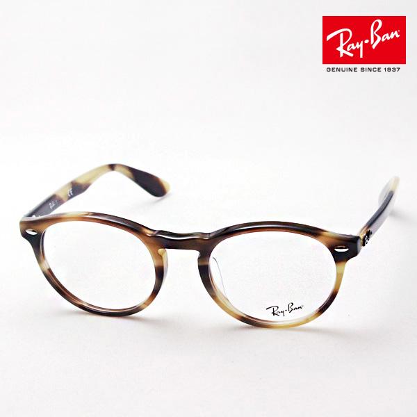 4月5日(金)23時59分終了 ほぼ全品ポイント20倍+5倍+2倍 正規レイバン日本最大級の品揃え レイバン メガネ フレーム Ray-Ban RX5283F 5775 伊達メガネ 度付き ブルーライト カット 眼鏡 丸メガネ RayBan ボストン