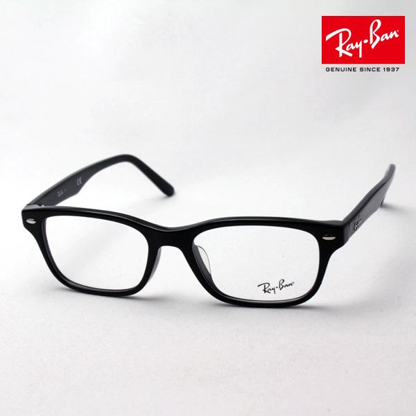 4月7日(日)23時59分終了 ほぼ全品ポイント20倍 正規レイバン日本最大級の品揃え レイバン メガネ フレーム Ray-Ban RX5345D 2000 伊達メガネ 度付き ブルーライト カット 眼鏡 黒縁 RayBan スクエア
