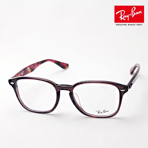 今夜23時59分終了 ほぼ全品がポイント15~20倍 正規レイバン日本最大級の品揃え レイバン メガネ フレーム Ray-Ban RX5352F 5628 伊達メガネ 度付き ブルーライト ブルーライトカット 眼鏡 RayBan ウェリントン