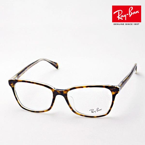 4月7日(日)23時59分終了 ほぼ全品ポイント20倍 正規レイバン日本最大級の品揃え レイバン メガネ フレーム Ray-Ban RX5362F 5082 伊達メガネ 度付き ブルーライト カット 眼鏡 RayBan スクエア