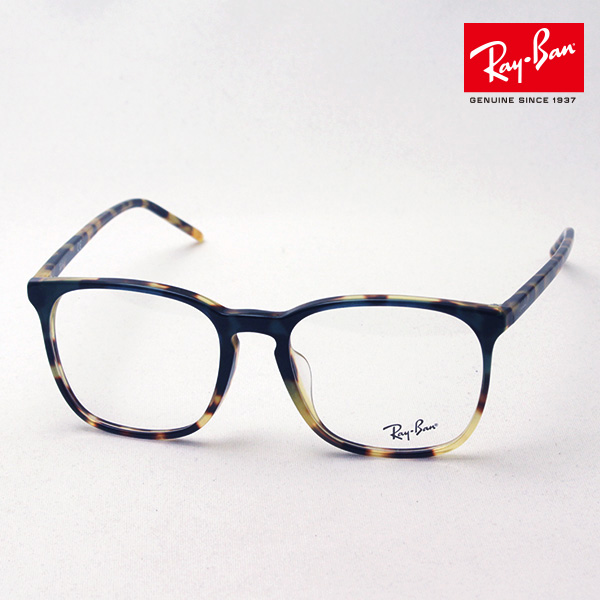 NewModel 4月7日(日)23時59分終了 ほぼ全品ポイント20倍 正規レイバン日本最大級の品揃え レイバン メガネ フレーム エリカ Ray-Ban RX5387F 5873 伊達メガネ 度付き ブルーライト カット 眼鏡 RayBan スクエア