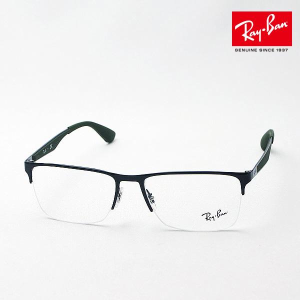 ray ban half rim glasses