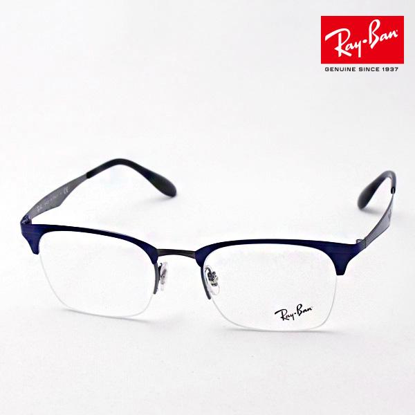 今夜23時59分終了 ほぼ全品がポイント15~20倍 正規レイバン日本最大級の品揃え レイバン メガネ フレーム Ray-Ban RX6360 2863 伊達メガネ 度付き ブルーライト ブルーライトカット 眼鏡 メタル RayBan NewModel ハーフリム