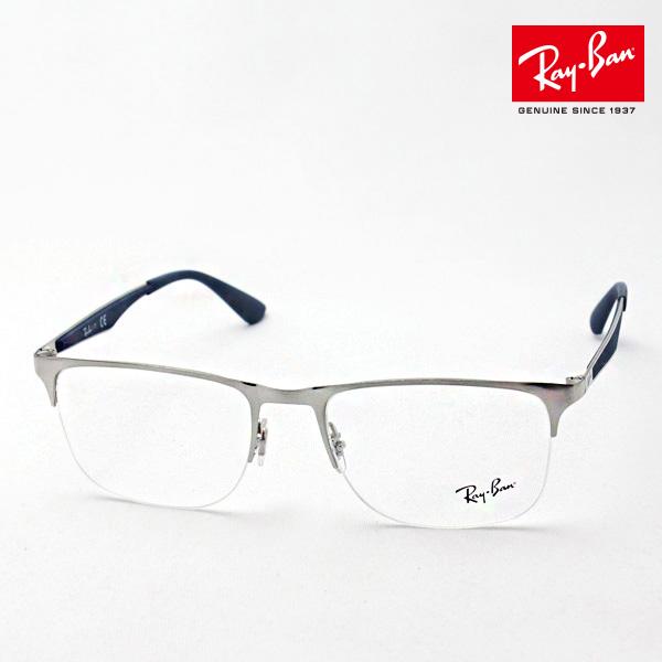 4月5日(金)23時59分終了 ほぼ全品ポイント20倍+5倍+2倍 正規レイバン日本最大級の品揃え レイバン メガネ フレーム Ray-Ban RX6362 2595 伊達メガネ 度付き ブルーライト カット 眼鏡 メタル RayBan ハーフリム