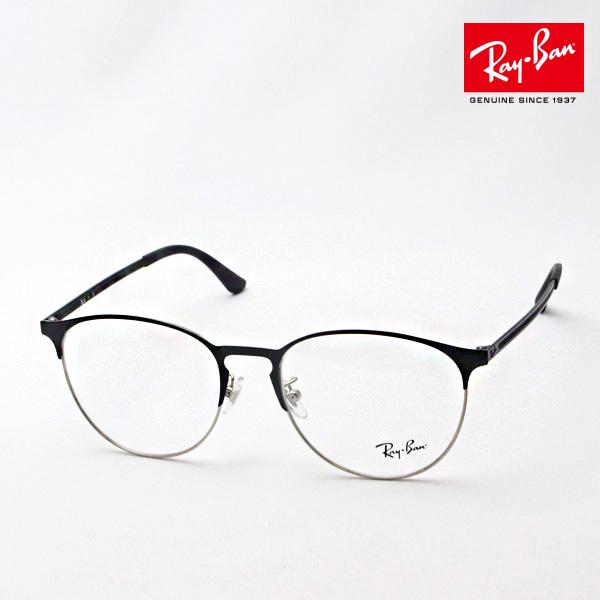 NewModel 1月25日(金)23時59分終了 ほぼ全品ポイント15倍+5倍 正規レイバン日本最大級の品揃え レイバン メガネ フレーム Ray-Ban RX6375F 2861 伊達メガネ 度付き ブルーライト カット 眼鏡 メタル RayBan ボストン