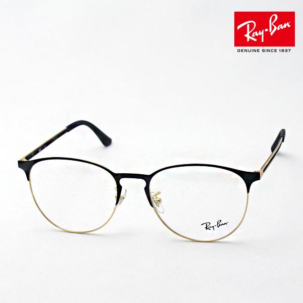 4月7日(日)23時59分終了 ほぼ全品ポイント20倍 正規レイバン日本最大級の品揃え レイバン メガネ フレーム Ray-Ban RX6375F 2890 伊達メガネ 度付き ブルーライト カット 眼鏡 メタル RayBan ボストン