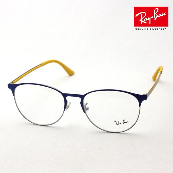 今夜23時59分終了 ほぼ全品がポイント15~20倍 正規レイバン日本最大級の品揃え レイバン メガネ フレーム Ray-Ban RX6375F 2950 伊達メガネ 度付き ブルーライト ブルーライトカット 眼鏡 メタル RayBan NewModel ボストン