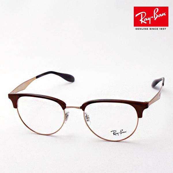 4月5日(金)23時59分終了 ほぼ全品ポイント20倍+5倍+2倍 正規レイバン日本最大級の品揃え レイバン メガネ フレーム Ray-Ban RX6396 5786 伊達メガネ 度付き ブルーライト カット 眼鏡 メタル RayBan ブロー