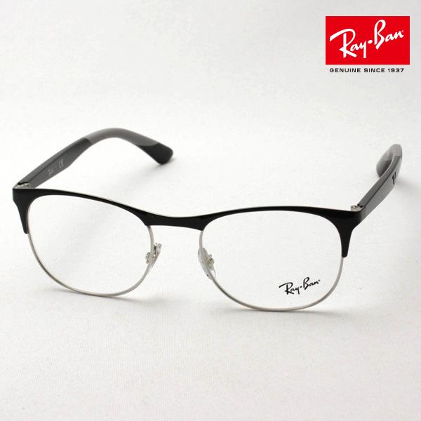 今夜23時59分終了 ほぼ全品がポイント15~20倍 正規レイバン日本最大級の品揃え レイバン メガネ フレーム Ray-Ban ACTIVE RX6412 2861 伊達メガネ 度付き ブルーライト ブルーライトカット 眼鏡 RayBan NewModel スクエア