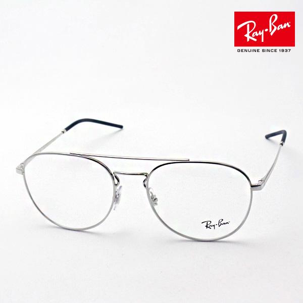 NewModel 1月25日(金)23時59分終了 ほぼ全品ポイント15倍+5倍 正規レイバン日本最大級の品揃え レイバン メガネ フレーム アビエーター Ray-Ban RX6414 2501 伊達メガネ 度付き ブルーライトカット 眼鏡 アビエーター RayBan ティアドロップ