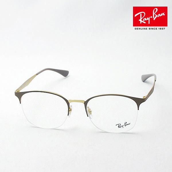 4月7日(日)23時59分終了 ほぼ全品ポイント20倍 正規レイバン日本最大級の品揃え レイバン メガネ フレーム Ray-Ban RX6422 3005 伊達メガネ 度付き ブルーライト カット 眼鏡 RayBan Made In Italy スクエア
