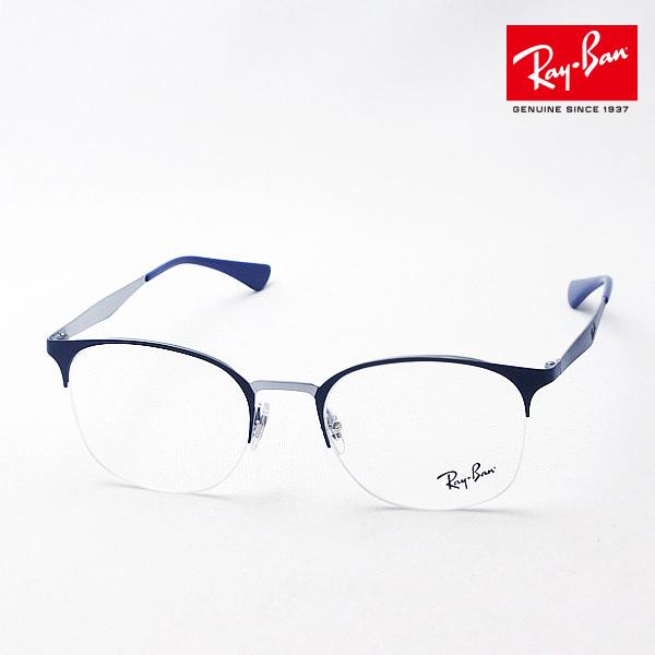 明日の朝9時59分終了 ほぼ全品がポイント15~20倍 正規レイバン日本最大級の品揃え レイバン メガネ フレーム Ray-Ban RX6422 3006 伊達メガネ 度付き ブルーライト ブルーライトカット 眼鏡 RayBan NewModel Made In Italy スクエア