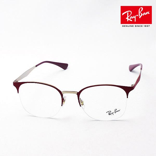 明日の朝9時59分終了 ほぼ全品がポイント15~20倍 正規レイバン日本最大級の品揃え レイバン メガネ フレーム Ray-Ban RX6422 3007 伊達メガネ 度付き ブルーライト ブルーライトカット 眼鏡 RayBan NewModel Made In Italy スクエア