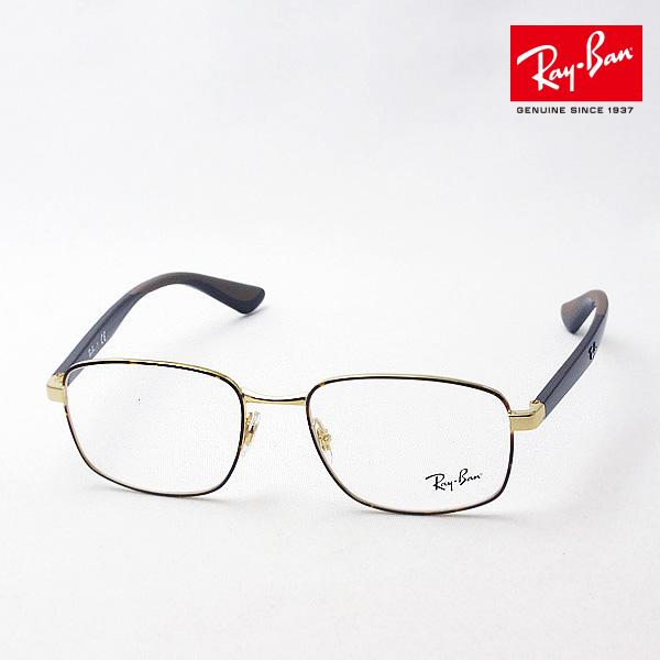 今夜23時59分終了 ほぼ全品がポイント15~20倍 正規レイバン日本最大級の品揃え レイバン メガネ フレーム Ray-Ban ACTIVE RX6423 2945 伊達メガネ 度付き ブルーライト ブルーライトカット 眼鏡 RayBan NewModel スクエア