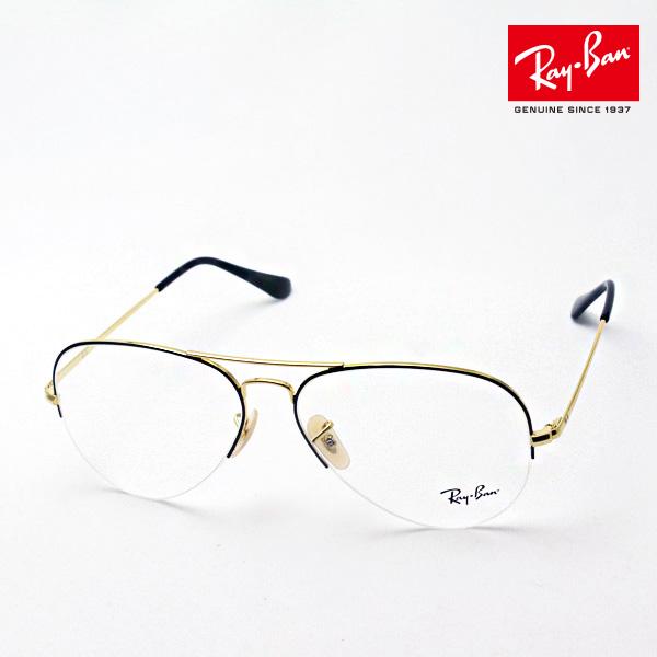 4月5日(金)23時59分終了 ほぼ全品ポイント20倍+5倍+2倍 正規レイバン日本最大級の品揃え レイバン メガネ フレーム アビエーター Ray-Ban RX6589 2946 伊達メガネ 度付き ブルーライトカット 眼鏡 アビエーター RayBan ティアドロップ